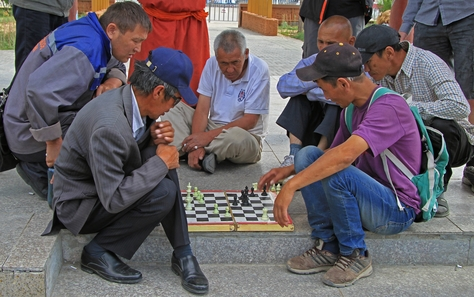 chess in china